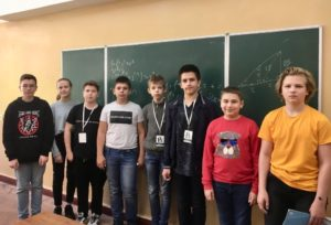 """img_4879-300x204 Registration is completed at the VII All-Ukrainian Summer School on the basis of UFML """"Mathematical Olympus"""""""
