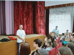 """2-2-300x225 Participants and lecturers of the VIII All-Ukrainian Summer School """"Mathematical Olympus"""""""